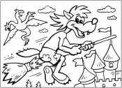 Волк на метле