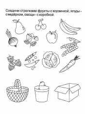 Логопедические рисунки