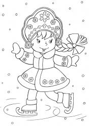 Снегурочка фигуристка