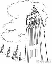 Башня Бин Бен