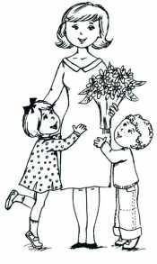 Женщина с детьми