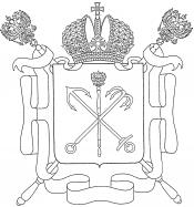 Раскраска Герб России
