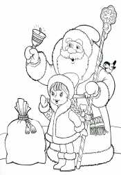 Дед Мороз с внучкой