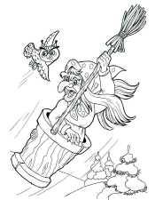 Баба Яга в ступе
