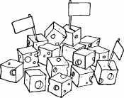 Сырные кубики
