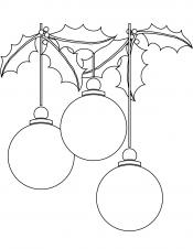 Три шара