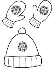 Зимний набор