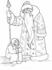 Дед Мороз из сказки