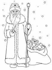 Дед Мороз для детей