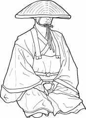 Мужчина Японии