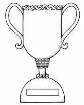 Кубок победителя