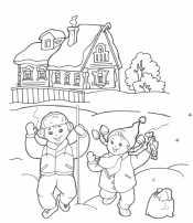 Дети и колядки
