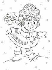 Снегурочка танцует