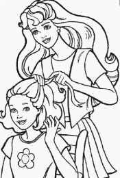 Сестры для девочек