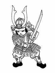 Маленький самурай