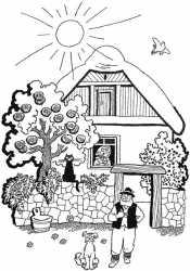 Дом с хозяевами