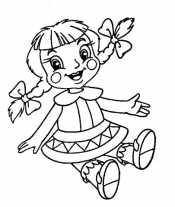 Кукла с улыбкой