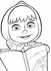 Маша читает