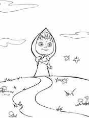 Маша в пути