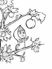 Маша и яблоко