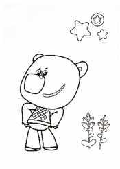 Рисунок Мимимишки