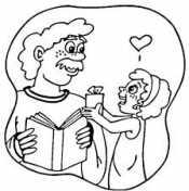 Рисунок подарок папе