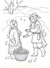 Апрель и Падчерица