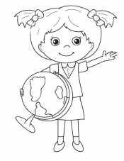 Девочка с глобусом