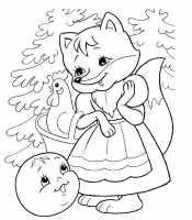 Колобок и лисичка-сестричка