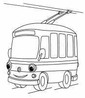 Веселый троллейбус