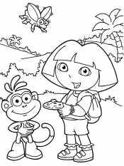 Даша и Башмачок