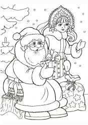 Дедушка и снегурочка