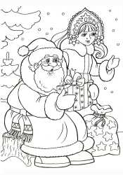 Дед Мороз и Снегурочка дарят подарки