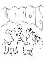 Гав и Шарик гуляют