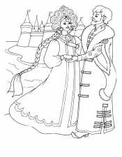 Князь и Царевна