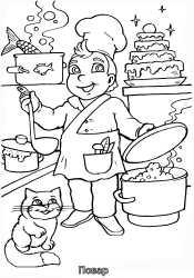 Рисунок повар