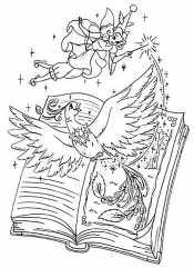 Жар-птица из сказки