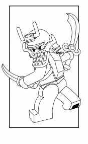 С мечами