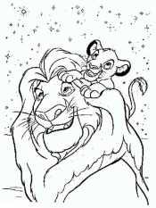 Лемв и львенок