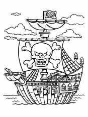 Рисунок Пиратский корабль