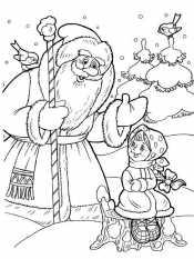 Новогодняя сказка Морозко