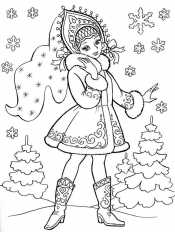 Снегурочка 2017