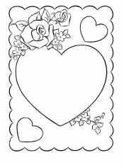 Открытка с сердцем