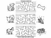 Животные в лабиринте
