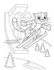 Тигренок на лыжах