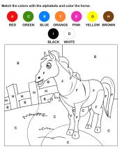 Лошадка по номерам