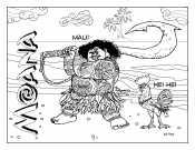 Мауи и Хей-Хей