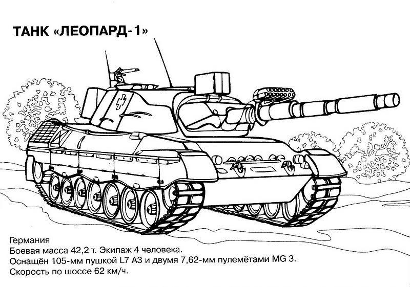 Раскраски танки распечатать для мальчиков