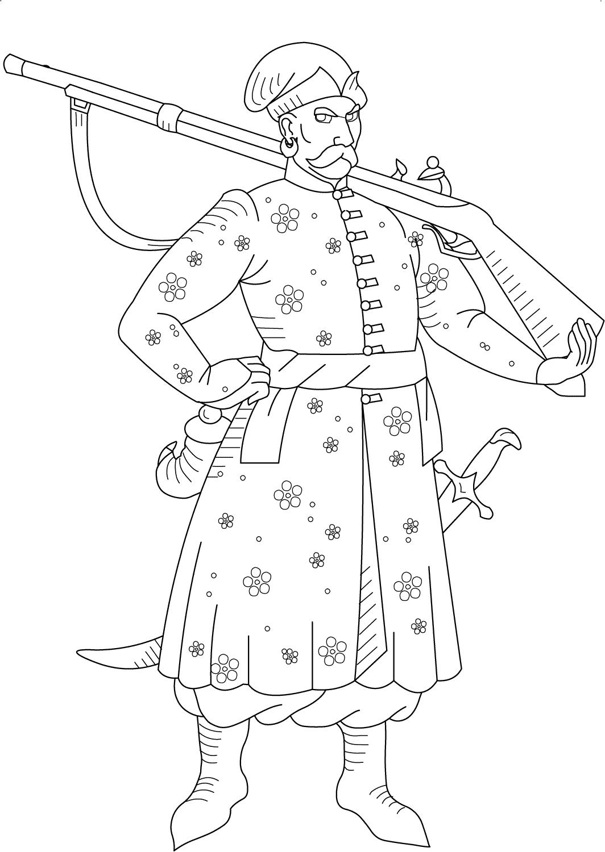Раскраска казак и казачка для детей